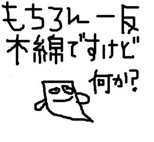 Cocolog_oekaki_2008_09_20_03_44