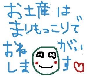 Cocolog_oekaki_2008_09_27_00_35