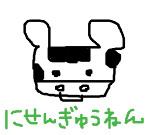 Cocolog_oekaki_2009_01_10_23_19